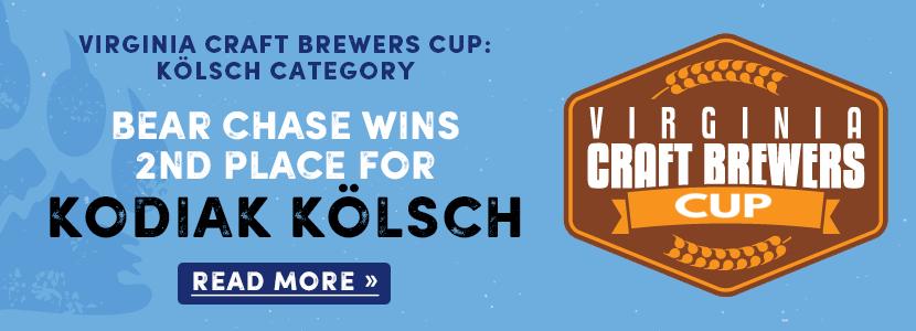 Virginia Craft Brewers Cup Winner